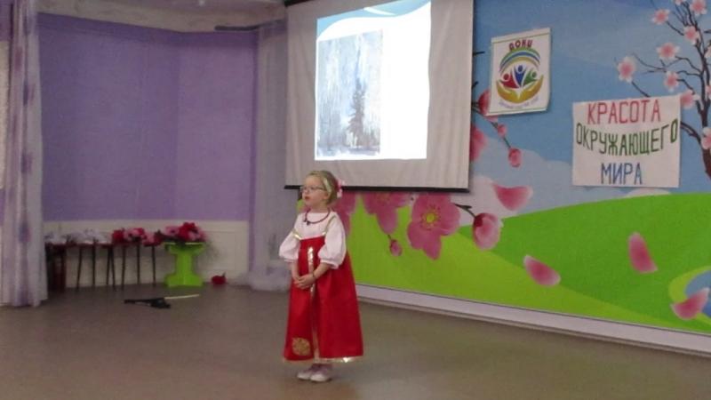 MVI_0046Детская образовательная конференция исследователей (ДОКИ) по теме Красота окружающего мира в 339 детском саду.