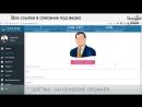GMMG регистрация и настройка профиля