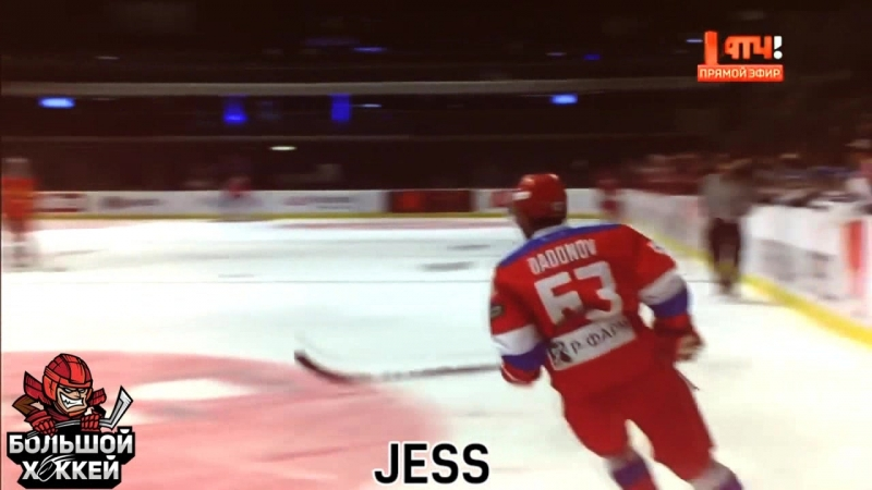 63| Dadonov| JESS |