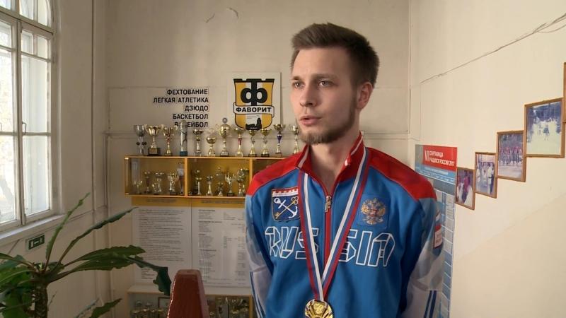 Владимир Чичёв чемпион России по фехтованию на шпагах
