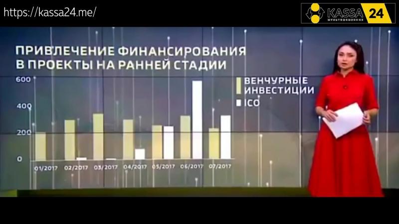 Актуальные новости криптовалют в России.