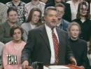 Тема (24.03.1998)