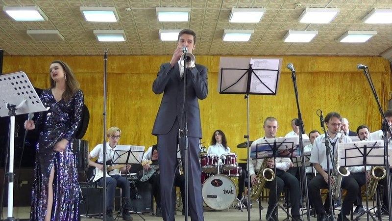 Сольный концерт М.Масловой в сопровождении биг-бэнда под упр. К.А.Полищука 2ч.