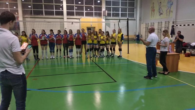 Чемпионат города Дзержинска по волейболу среди женщин 2018г.Награждение.mp4