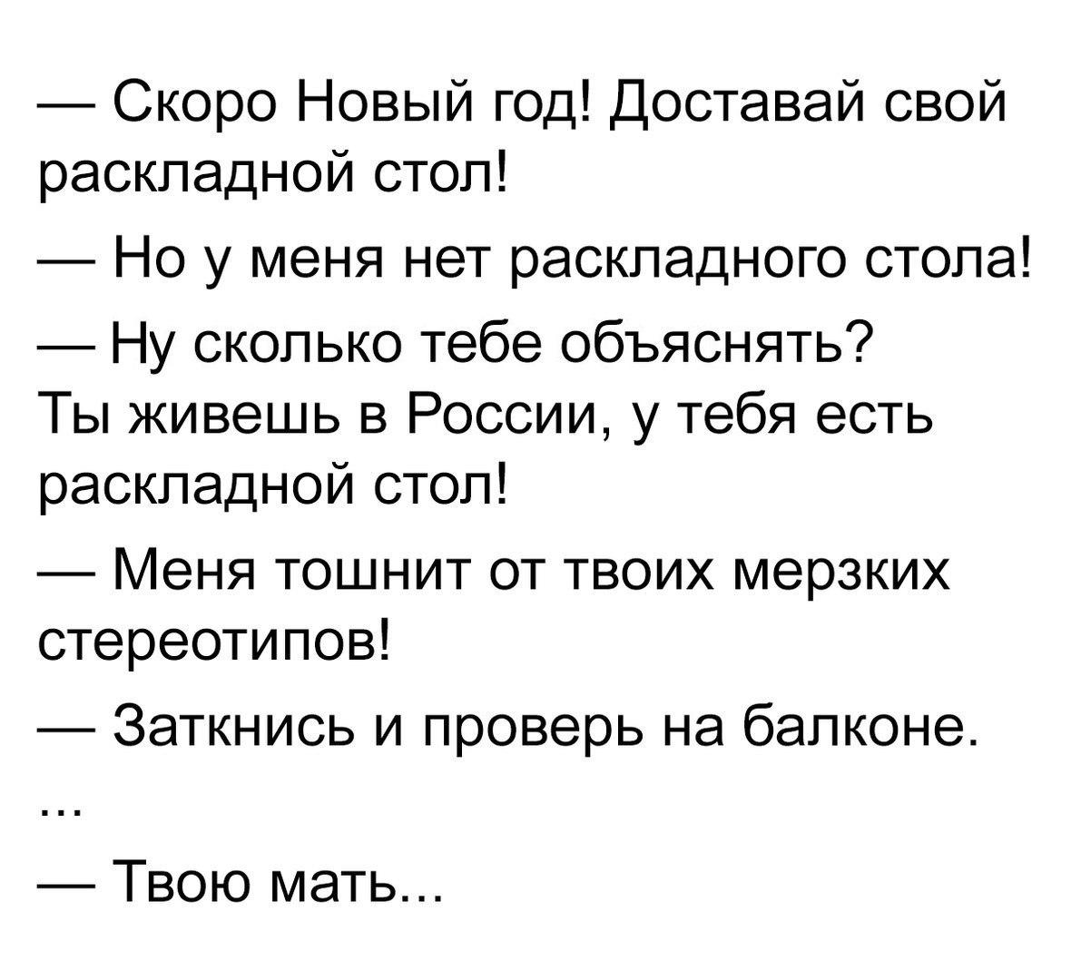 https://pp.userapi.com/c834300/v834300729/225f8/BrKPerZo2Cw.jpg