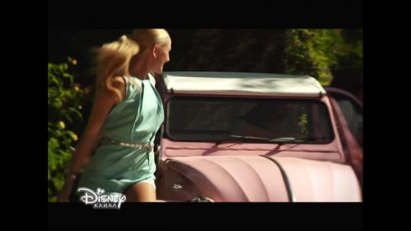 Shake It Up Bella Thorne and Zendaya — Watch Me (Канал Disney)