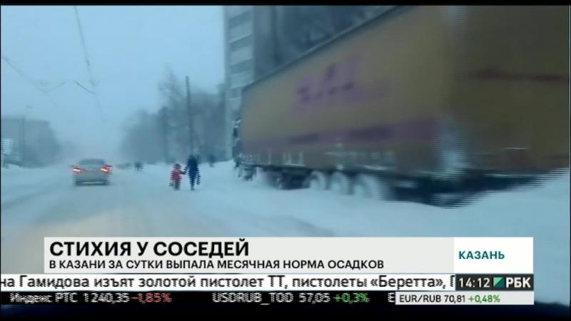 В Казани за сутки выпала месячная норма осадков