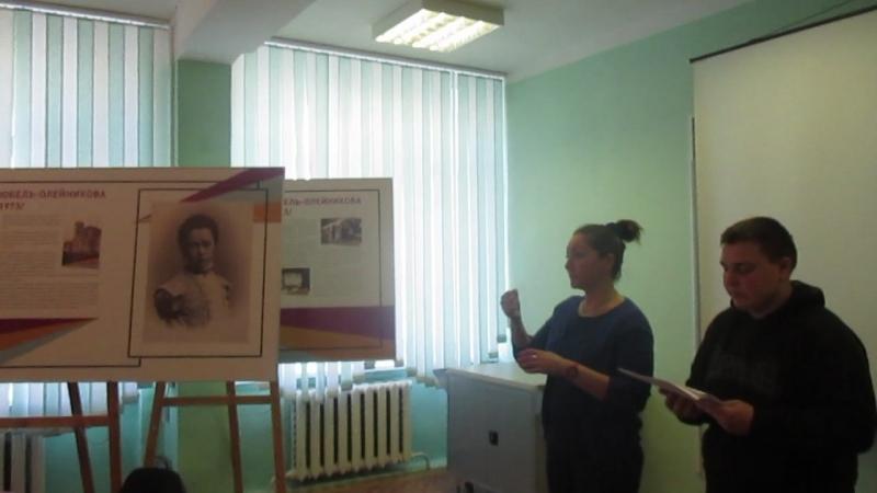 Выставка в колледже, посвящённая династии Нобелей (2)
