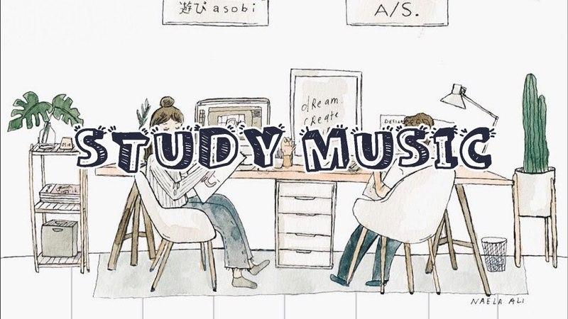 homework and study おんがく