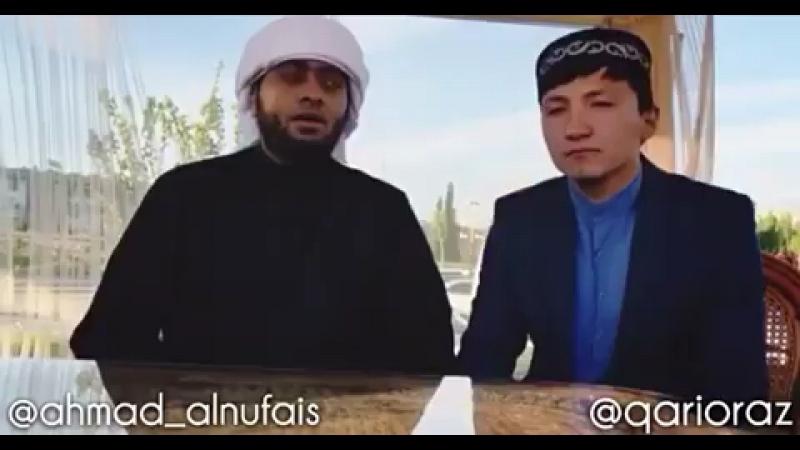 Qari Al Nufais and Qari Oraz
