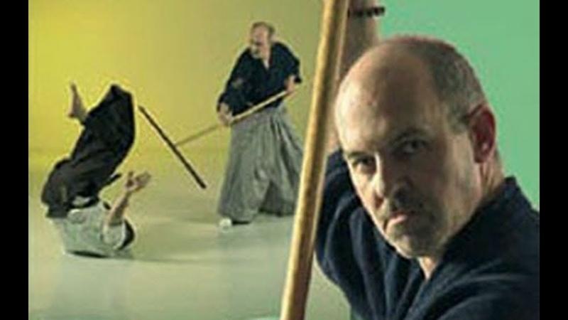 Bo Lart du bâton japonais