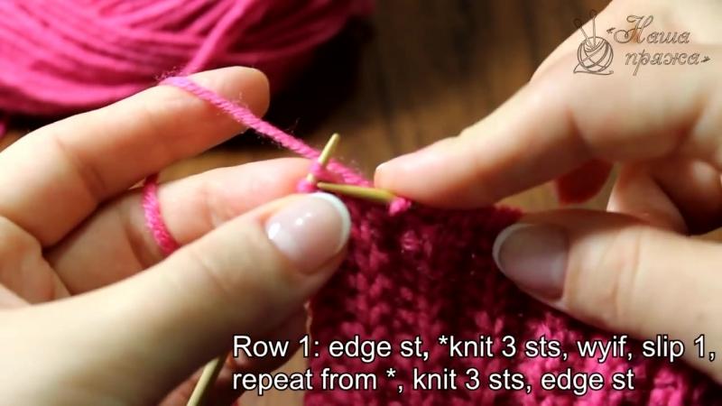 Резинка патронташ спицами Rib knitting stitches