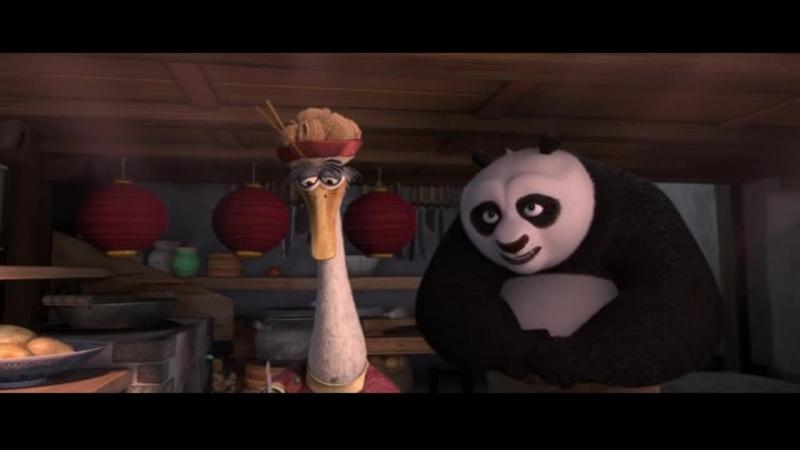 Кунг фу панда 2