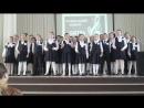 Битва хоров 2017г. 3в класс