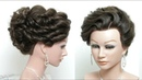 Beautiful Hairstyle With Messy Bun For Wedding Or Function