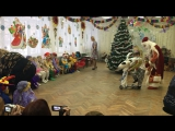 Утренние в саду. Клоун Бим-Бом и Дедушка Мороз С самокатом  (4)