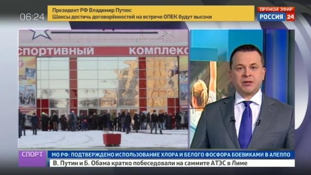 Новости на Россия 24 • Гандбол Астраханочка пробилась в групповой этап ЛЧ