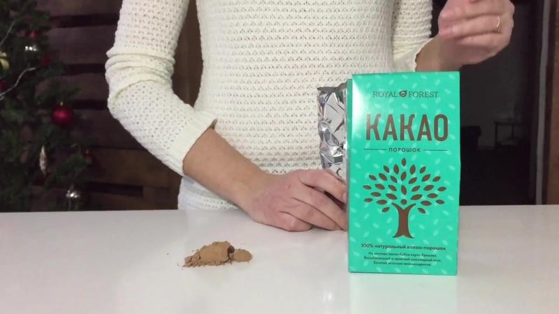 Какао-порошок ¦¦ Польза и способ употребления