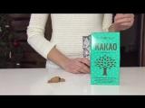 Какао-порошок Польза и способ употребления