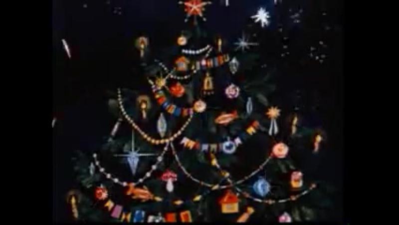 Сборник советских мультфильмов про Новый год