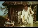 Бронзовая птица (1974 год, СССР - детский прключенческий фильм)