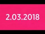 2 марта - NINA KARLSSON - РЕЧИТАТИВ - ГОГОЛЬ-ЦЕНТР