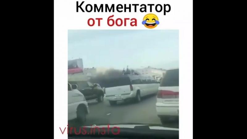 Kommentator_ot_Boga_))-spaces.ru
