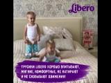 Отзыв блогера @alena_safesleep - мамы Лизы и Вари