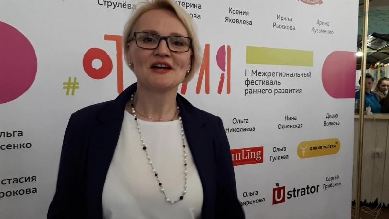 Видео приветствие руководителя школы партнера Lingua Plus г Курск