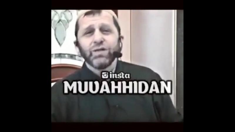 Шейх Хамзат Чумаков.. Аллах Милостивый Милосердный!