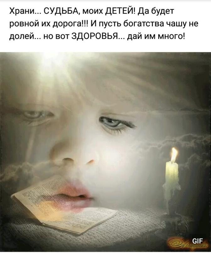 Вероника Богданова-Леппеля | Кондопога
