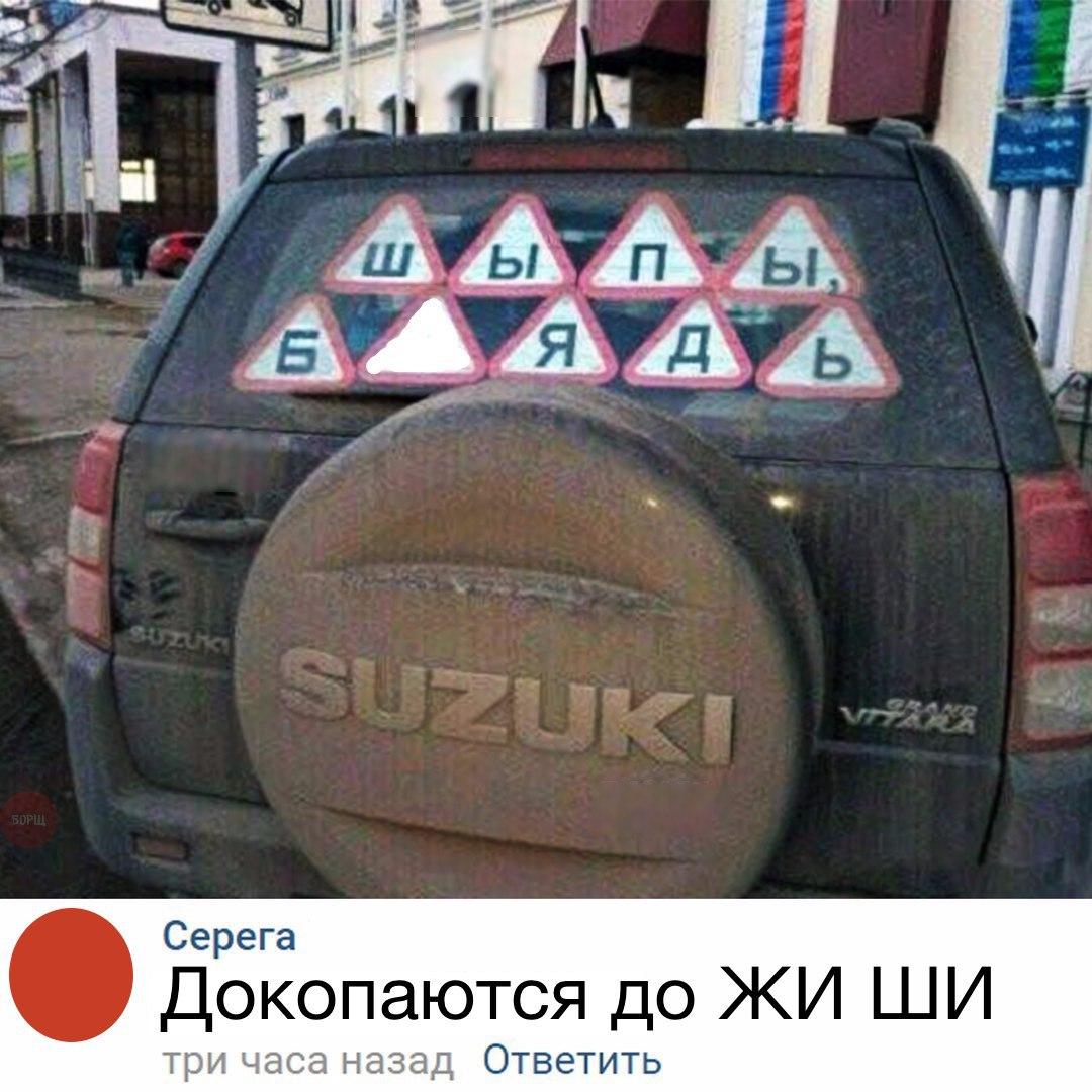 https://pp.userapi.com/c834300/v834300763/20408/hu9d-TWe0VI.jpg
