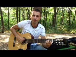 Ищу девушку - прикольная песня под гитару !!!.mp4