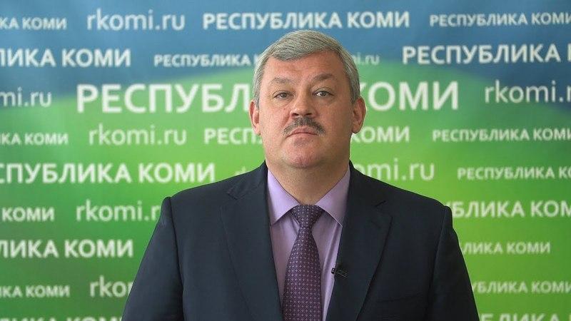 Поздравление выпускников школ Республики Коми