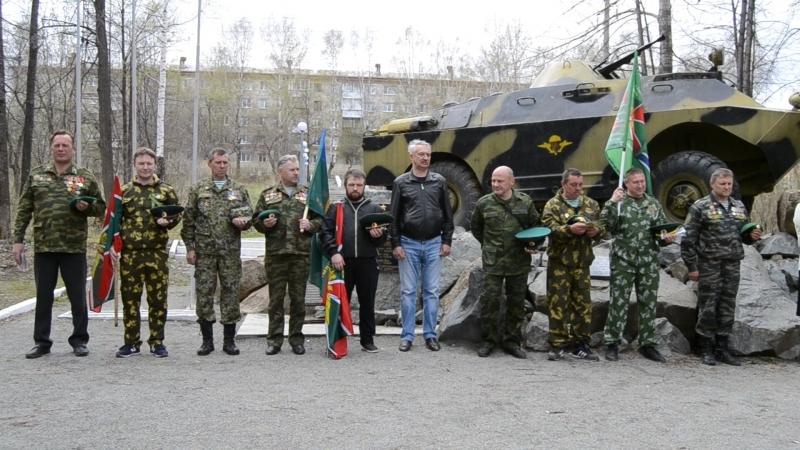 к 100-летию Погран.войск, Дегтярск, 21.05.2018