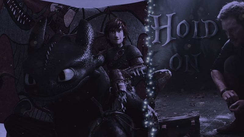 HTTYD | Hold on