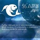 Саня Девирова фото #30
