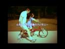 あおぞら \ Aozora PV Bonus (1999) [Shiina Ringo]
