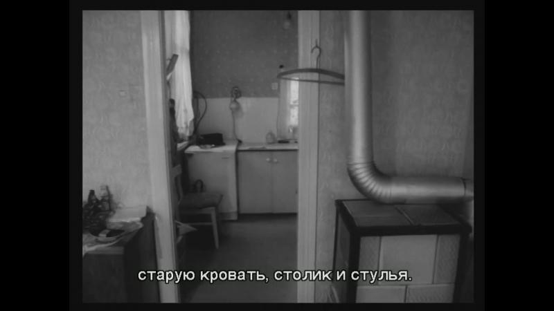 The Threshold (1975)