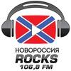 "Радио ""Новороссия Rocks"" 106.8 FM"
