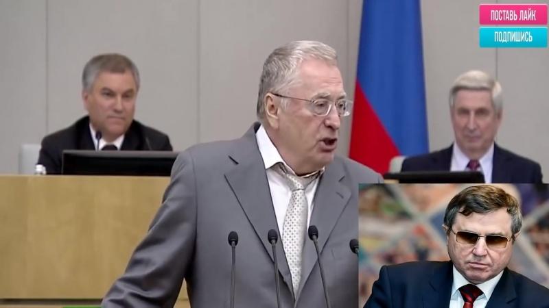 ПРАВИТЕЛЬСТВО МЕДВЕДЕВА ОПЯТЬ РАБОТАЕТ НА ОЛИГАРХОВ __ Ганзя и Смолин _ Власть Путин
