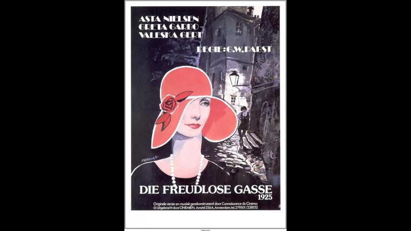 Безрадостный переулок/Die freudlose Gasse (1925, Георг Вильгельм Пабст/G.W. Pabst)