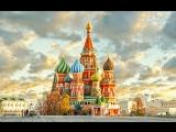 Самые популярные туристические города России