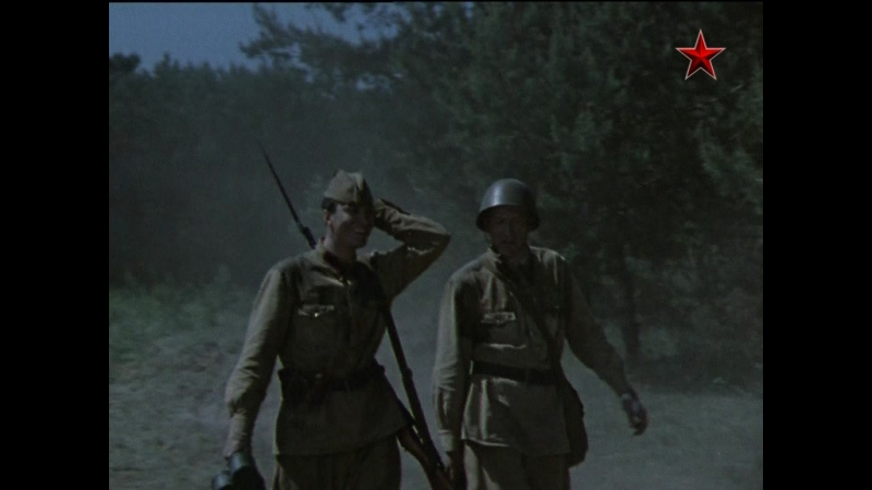 Война на западном направлении. (1990. Серия 4).