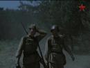 Война на западном направлении 1990 Серия 4