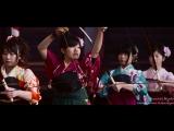 Kyoto Event- Japanese girls in Archery Ceremony (Ōmato Taikai)