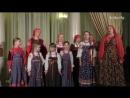 Матица Христос спаситель Русский фольклор