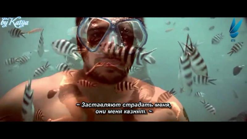 Сборник клипов Один злодей с рус.суб
