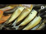Как правильно выбрать копченую рыбу!
