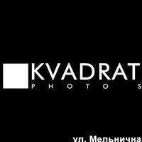 Логотип Фотостудия КВАДРАТ Тюмень